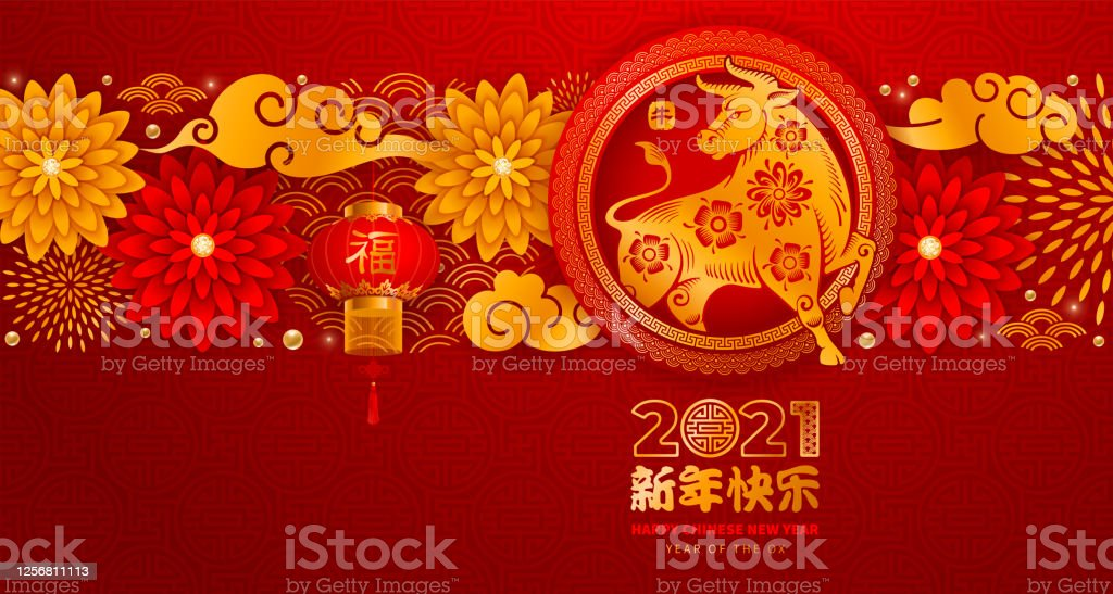 Chinese New Year 2021 Year Of The Ox Stock Illustration ...