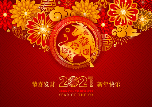 Chinese New Year 2021 Year Of The Ox