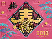 Chinese new year art, spring in Chinese word on the spring couplet in paper art, pine tree and chrysanthemum on pink background