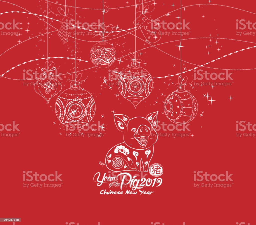 Chinese New Year background, card print. Year of the pig (hieroglyph Pig) - Royalty-free 2019 stock vector