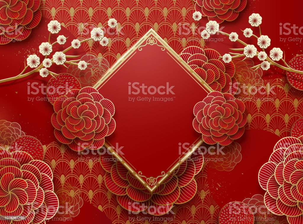 Chinese new year background vector art illustration