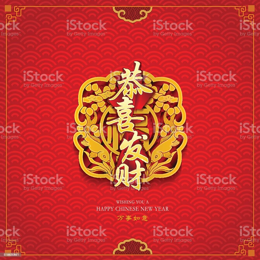 Asia Painted Image Web Page 2015 Asian And Indian Ethnicities Chinese New Year Background