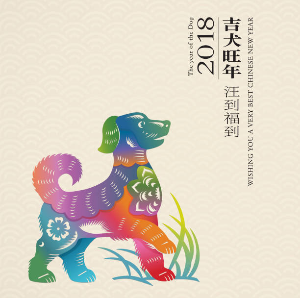 chinese new year background - chinese new year stock illustrations, clip art, cartoons, & icons