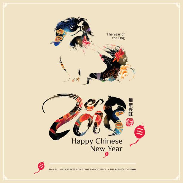 illustrations, cliparts, dessins animés et icônes de année de la chèvre au design de caractère - nouvel an chinois
