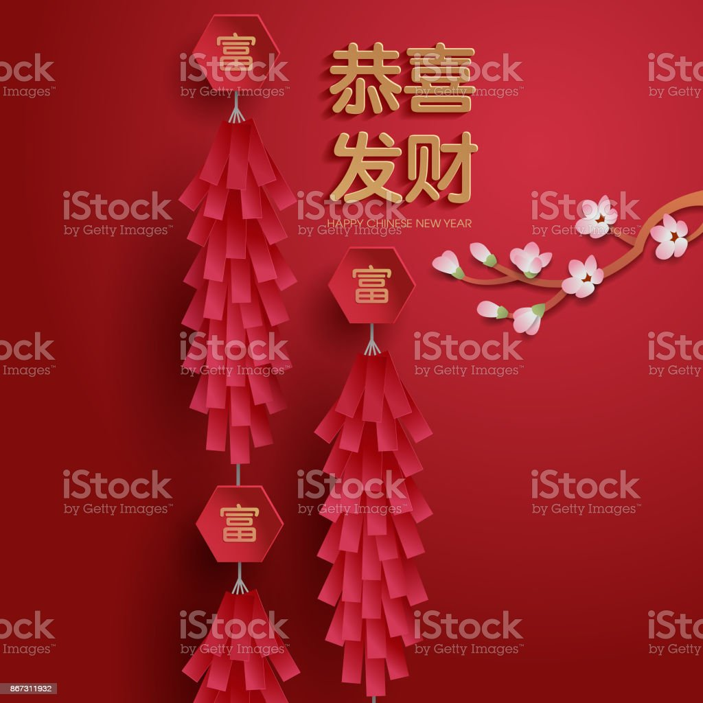 chinese new year background royalty free chinese new year background stock vector art