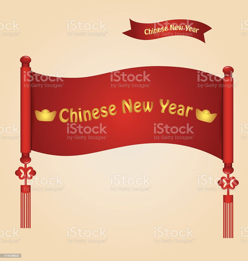 Chinese New Year Background With Decorative Ele Royalty Free