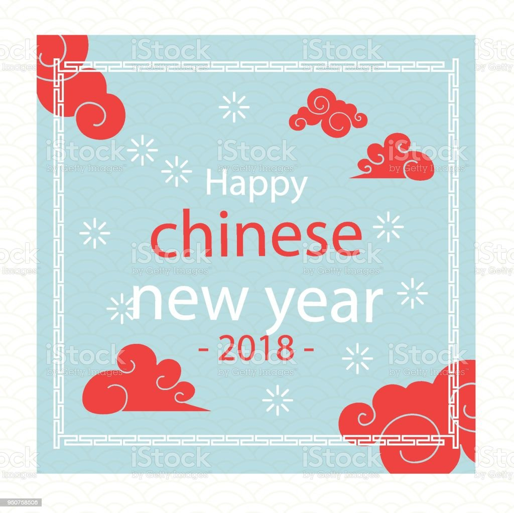 chinese new year background with clouds royalty free chinese new year background with clouds stock