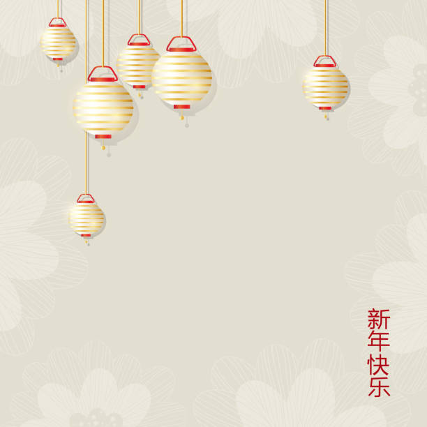 Chinese new year background with white lanterns - illustrazione arte vettoriale