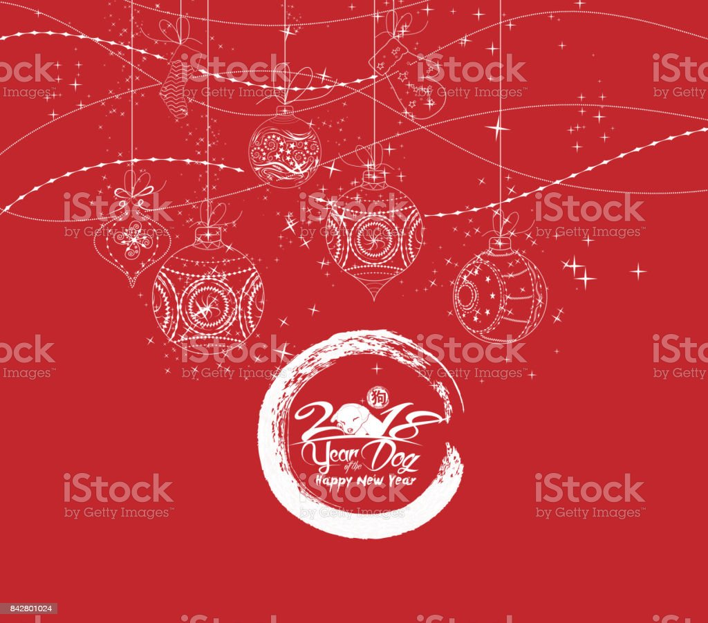 Chinese new year backgroundcard print year of the dog stock vector chinese new year backgroundcard print year of the dog hieroglyph dog kristyandbryce Images
