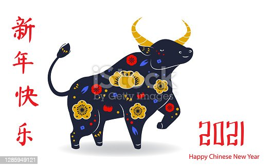 istock Chinese new year banner for 2021 year of bull. Decorated ox festive banner. Translation mean Happy New year 1285949121