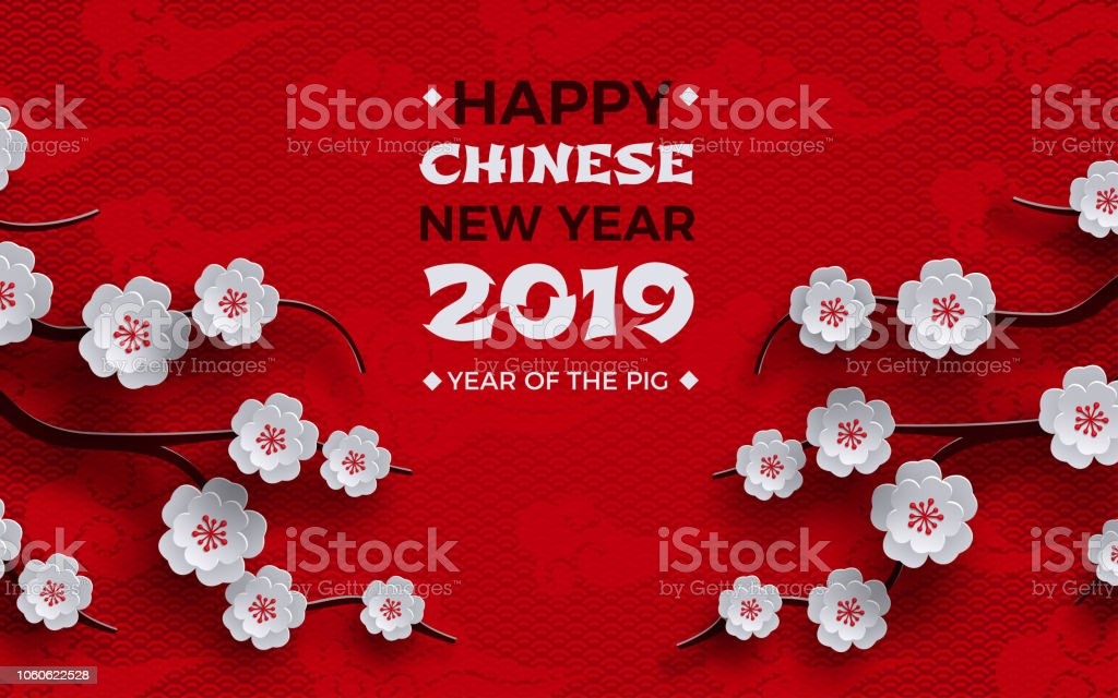 2019 chinese new year banner poster design red background traditional sakura cherry flowers