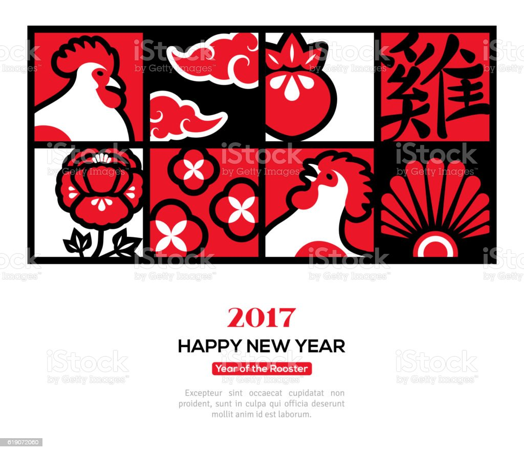 chinese new year banner with symbols in squares royalty free chinese new year banner with