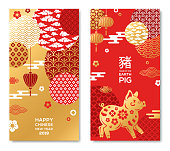 Vertical Banners Set with 2019 Chinese New Year Elements. Vector illustration. Asian Lantern, Clouds and Patterns in Modern Style, Red and Gold. Hieroglyph means Pig
