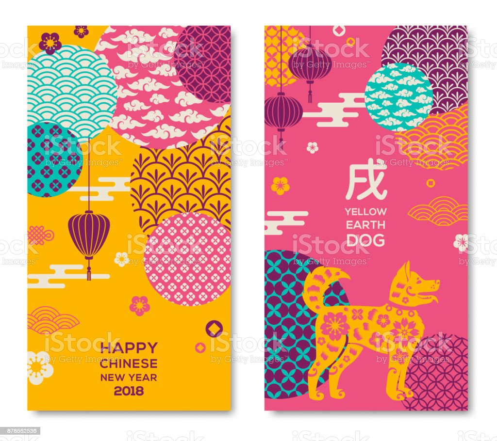 Chinese New Year Banners Set with Patterns in Modern Style vector art illustration