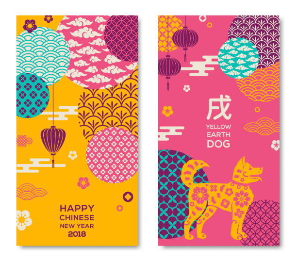 モダンなスタイルのパターンを持つ中国の旧正月バナー セット ベクターアートイラスト