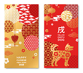 Chinese New Year Banners Set with Patterns in Red
