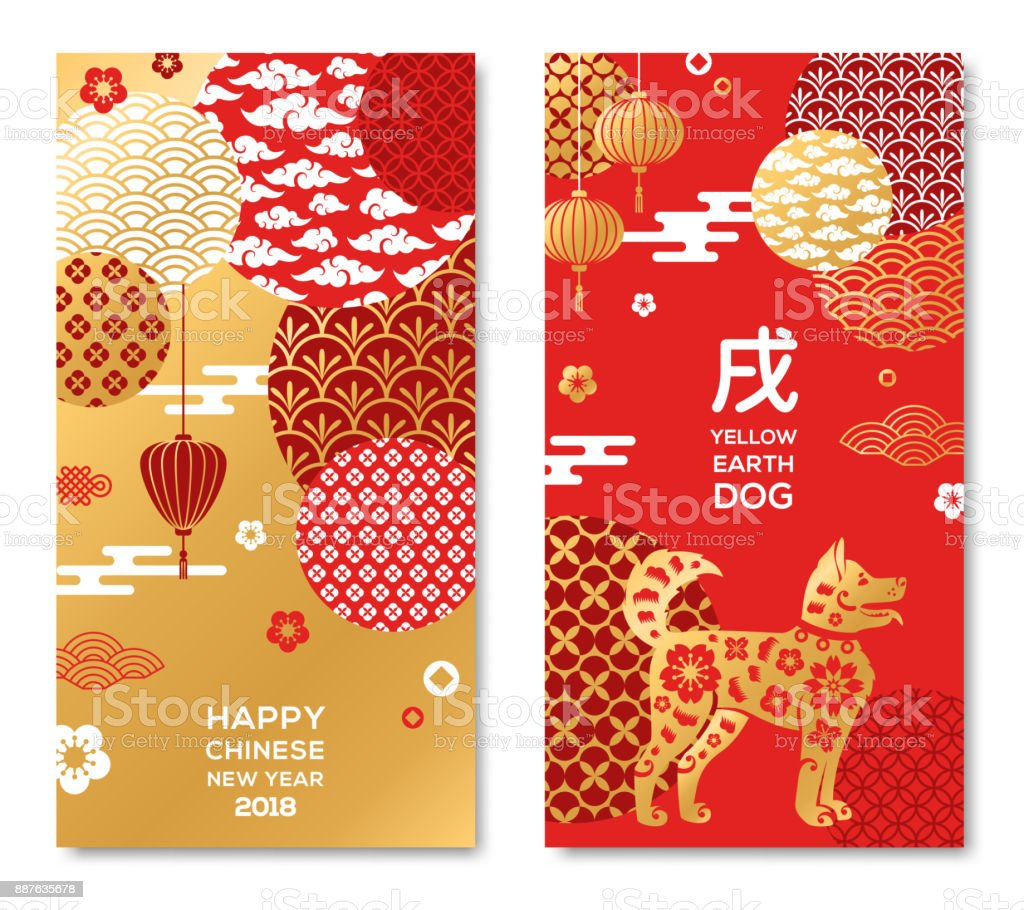 Chinese New Year Banners Set with Patterns in Red vector art illustration