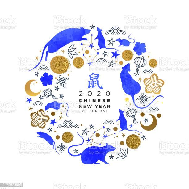 Chinese New Year Blue Gold Watercolor Rat Card Stock Illustration - Download Image Now