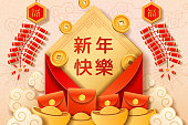 Red envelope with money for 2019 chinese new year paper cut for wealth and prosperity. Golden coins and ingot as dumplings, fireworks and clouds for spring festival or CNY. Asian and China holiday