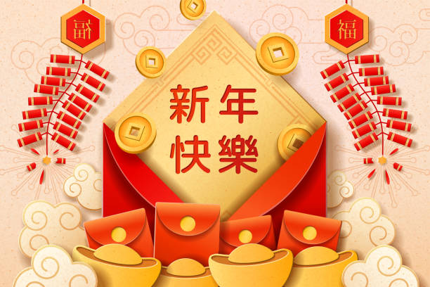 Chinese new year card design or 2019 CNY Red envelope with money for 2019 chinese new year paper cut for wealth and prosperity. Golden coins and ingot as dumplings, fireworks and clouds for spring festival or CNY. Asian and China holiday ingot stock illustrations