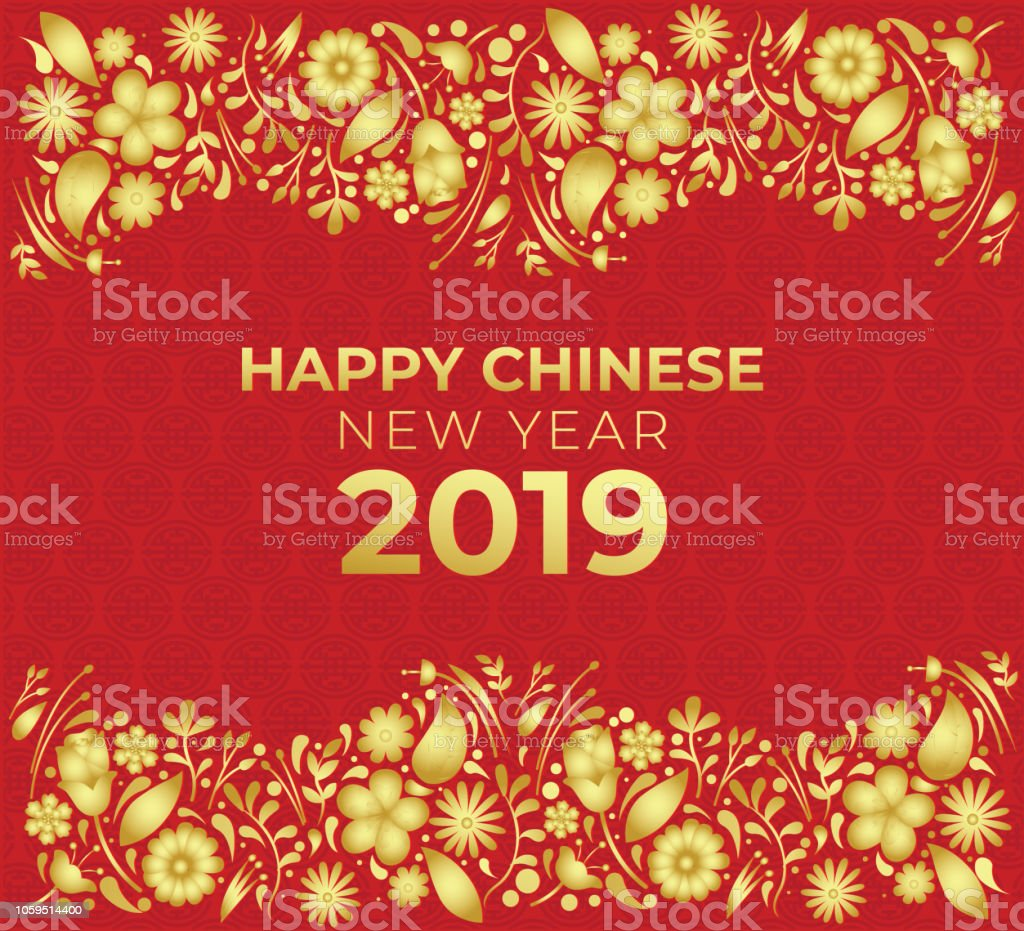 chinese new year card design royalty free chinese new year card design stock vector art