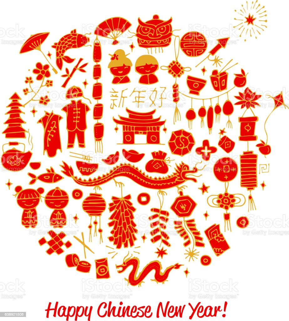 chinese new year card sketch for your design royalty free chinese new year card