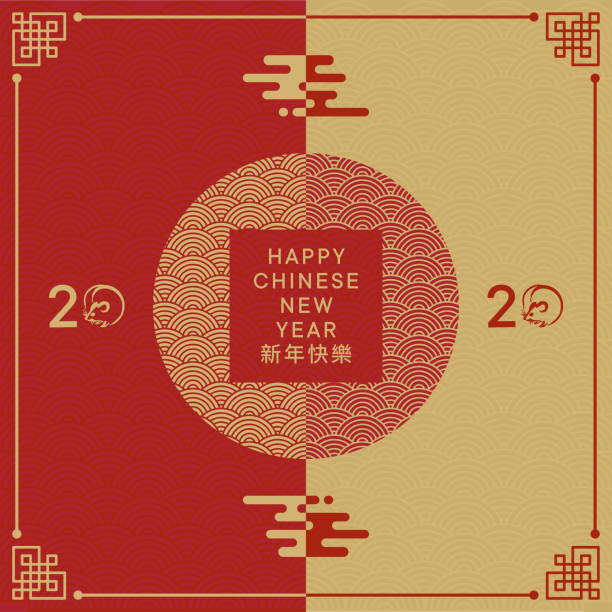 Chinese New Year card vector graphic vector art illustration
