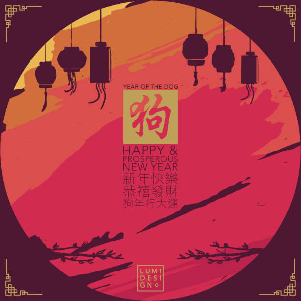 Chinese New Year Card vector art illustration