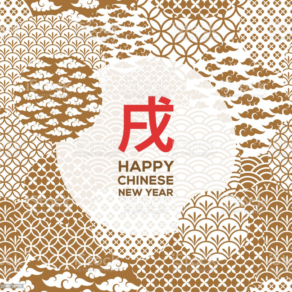 Chinese New Year Card With Gold Geometric Ornate Shapes Stock Vector ...