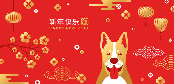 chinese new year card with traditional asian patterns and dog - chinese new year stock illustrations, clip art, cartoons, & icons