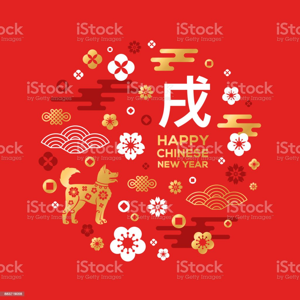 Chinese New Year card with zodiac dog on red vector art illustration