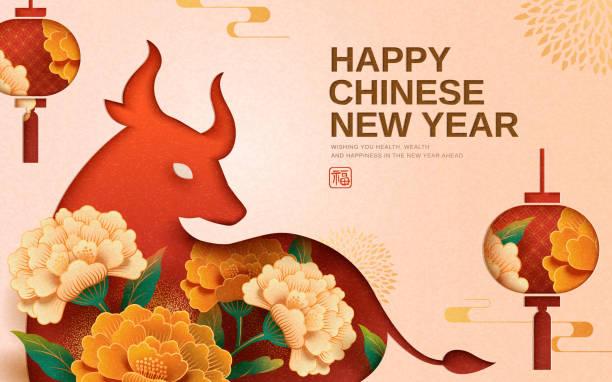 포스터를 축하하는 중국 새해 - chinese new year stock illustrations