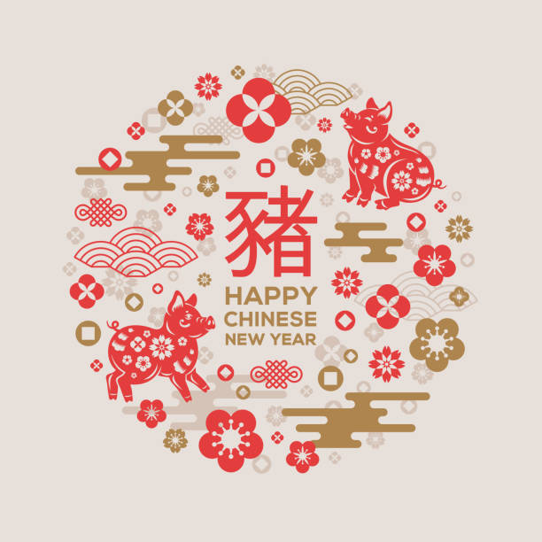 chinese new year circle concept - chinese new year stock illustrations