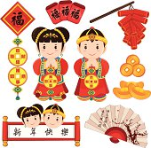 Chinese New Year Collection Clip Art