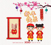 2020 Chinese New Year. Cute Boy and Girl happy smile. Chinese new year with firecracker with scroll design on red background for greetings card, flyers, invitation. Translation Chinese new year