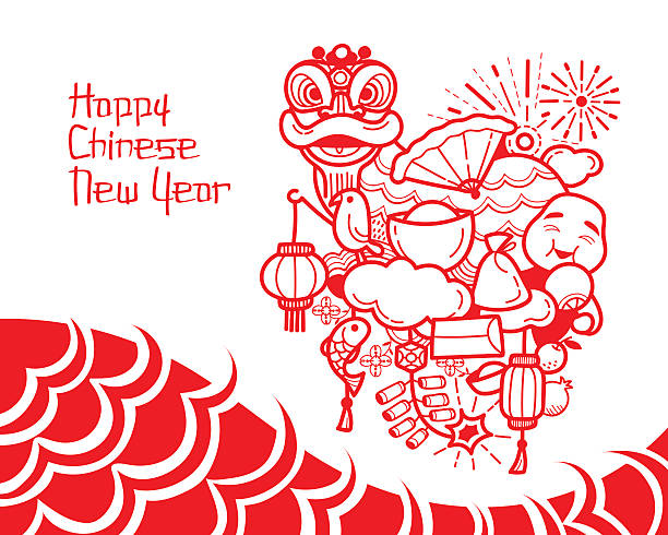 chinese new year decoration vector art illustration