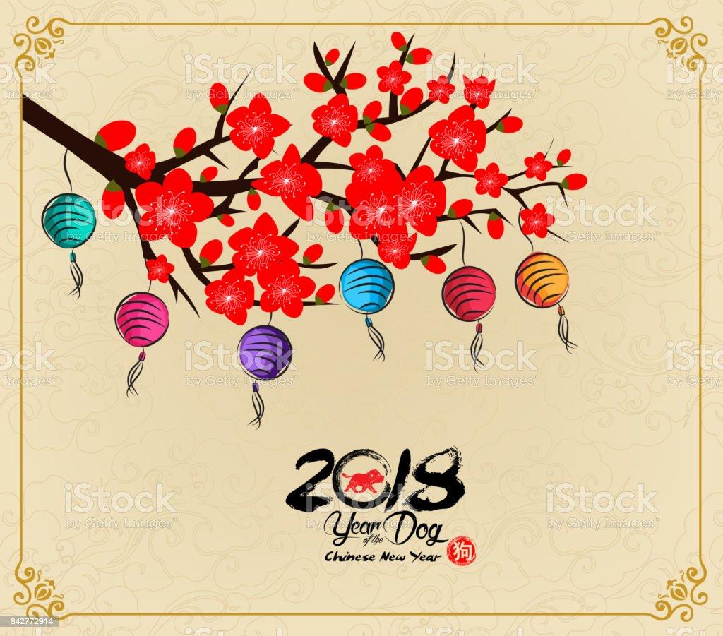 中国の旧正月のデザイン伝統的な中国の背景に梅の花を持つ犬 2018年の