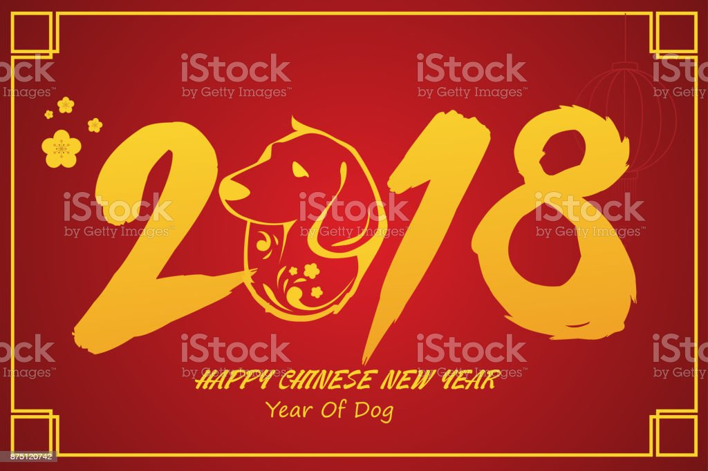 Chinese New Year design for Year of dog vector art illustration