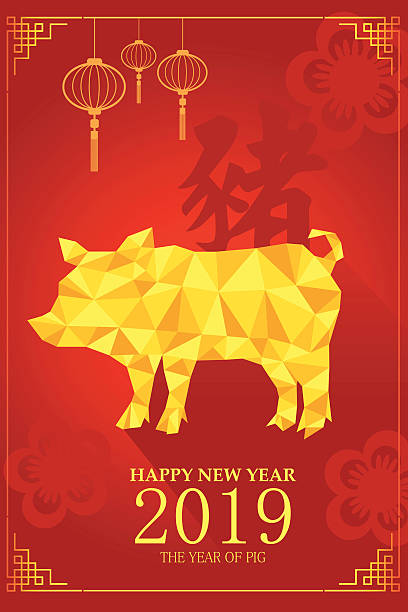 chinese new year design for year of pig - year of the pig stock illustrations, clip art, cartoons, & icons