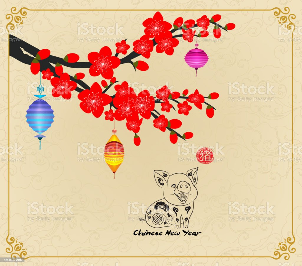 Chinese New Year design. Pig with plum blossom in traditional chinese background. (hieroglyph Pig) - Royalty-free 2019 stock vector