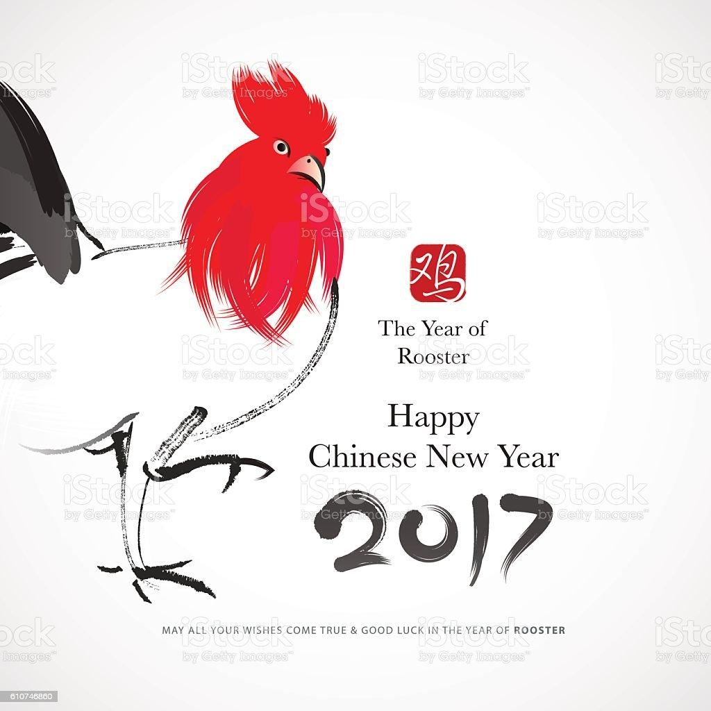 Chinese new year design vector art illustration