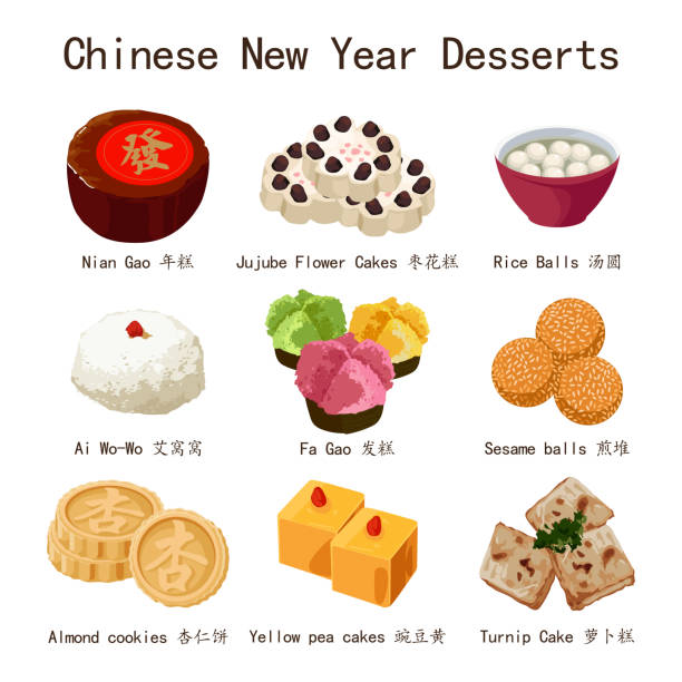 Chinese New Year Desserts Illustration vector art illustration