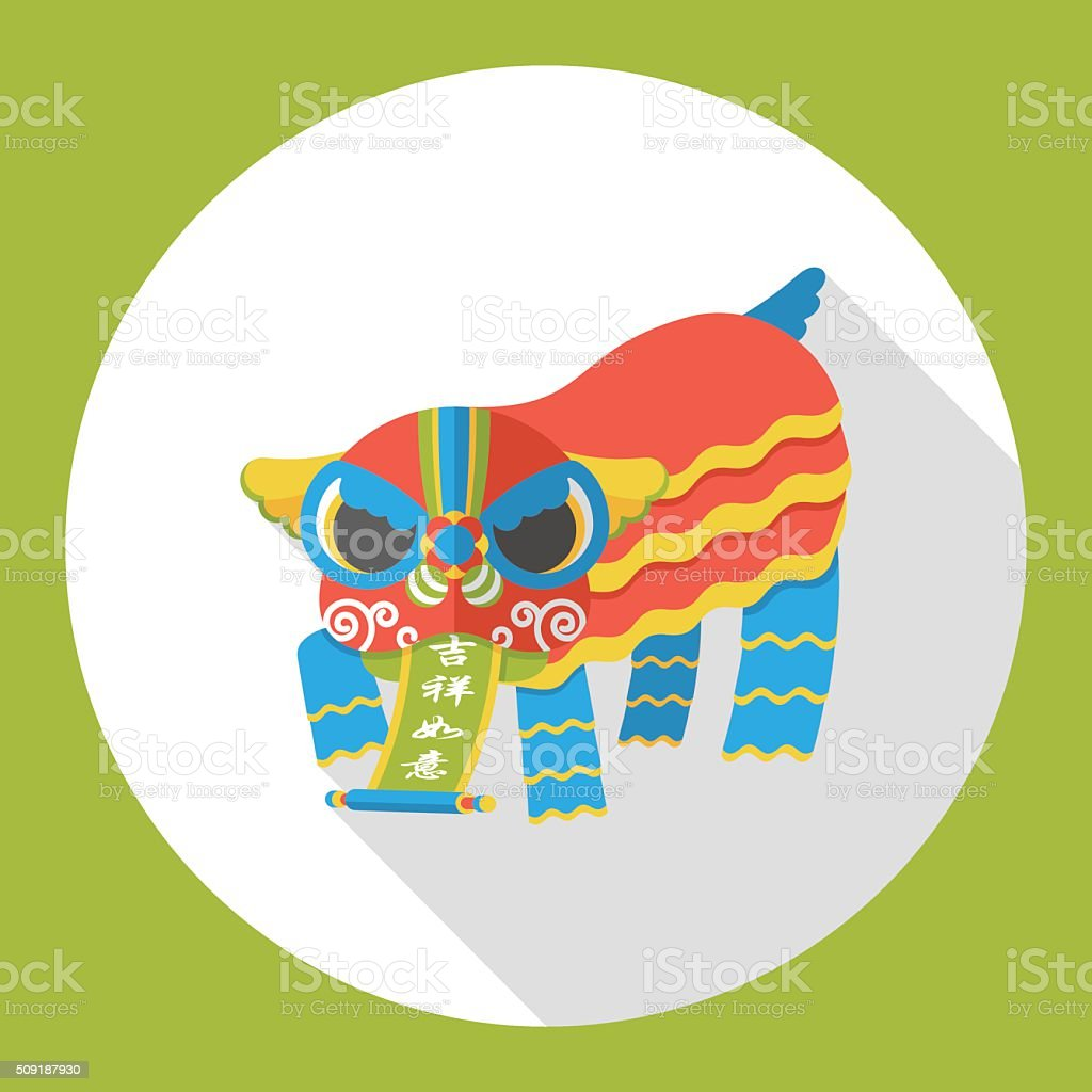 chinese new year dragon and lion dancing head flat icon royalty free chinese new year