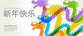 Chinese New Year Greeting with Traditional Dragon Dance
