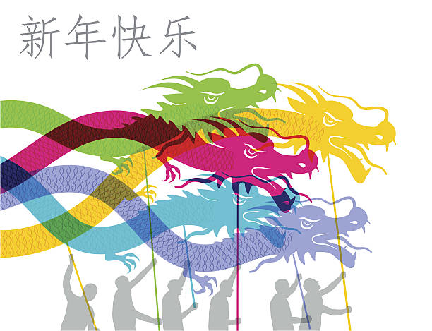 silhouette of the chinese new year dragon clip art vector images illustrations