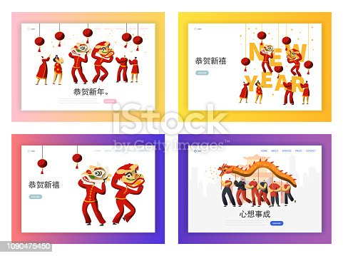 Chinese New Year Dragon Festival Landing Page Set. Man Dance in Red Costume. Happy Traditional Asian Holiday Concept for Website or Web Page. Flat Cartoon Vector Illustration