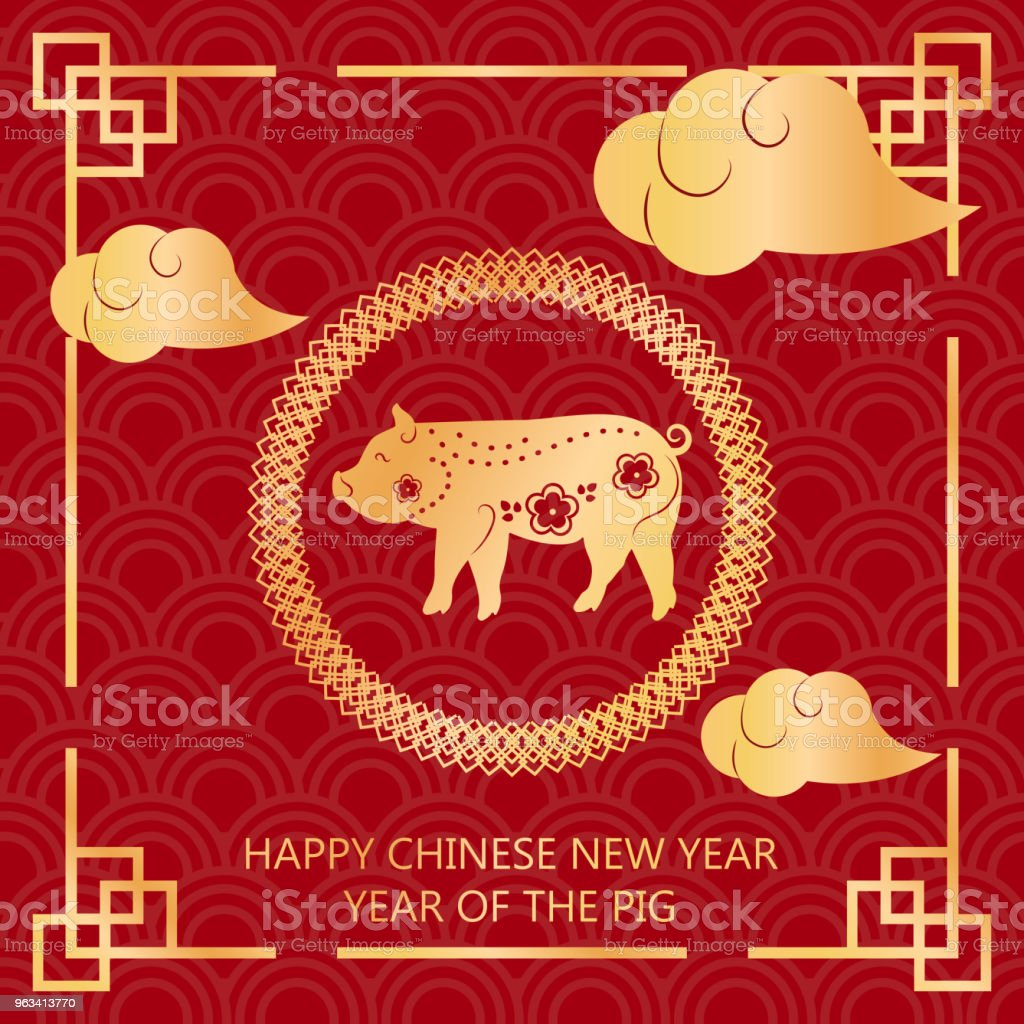 Chinese New Year Festive Vector Card Design With Pig Zodiac Symbol
