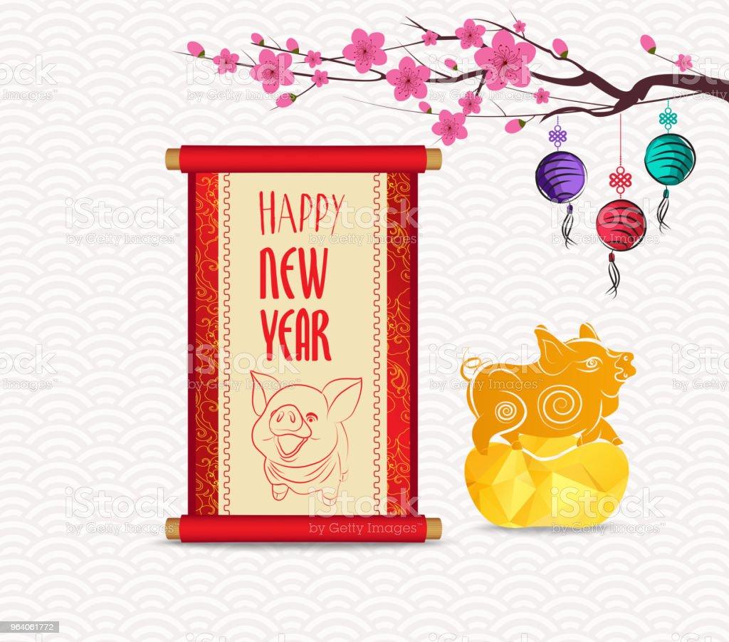 スクロールと中国の書道 2019 旧正月お祝いベクトル カード - 2019年のロイヤリティフリーベクトルアート