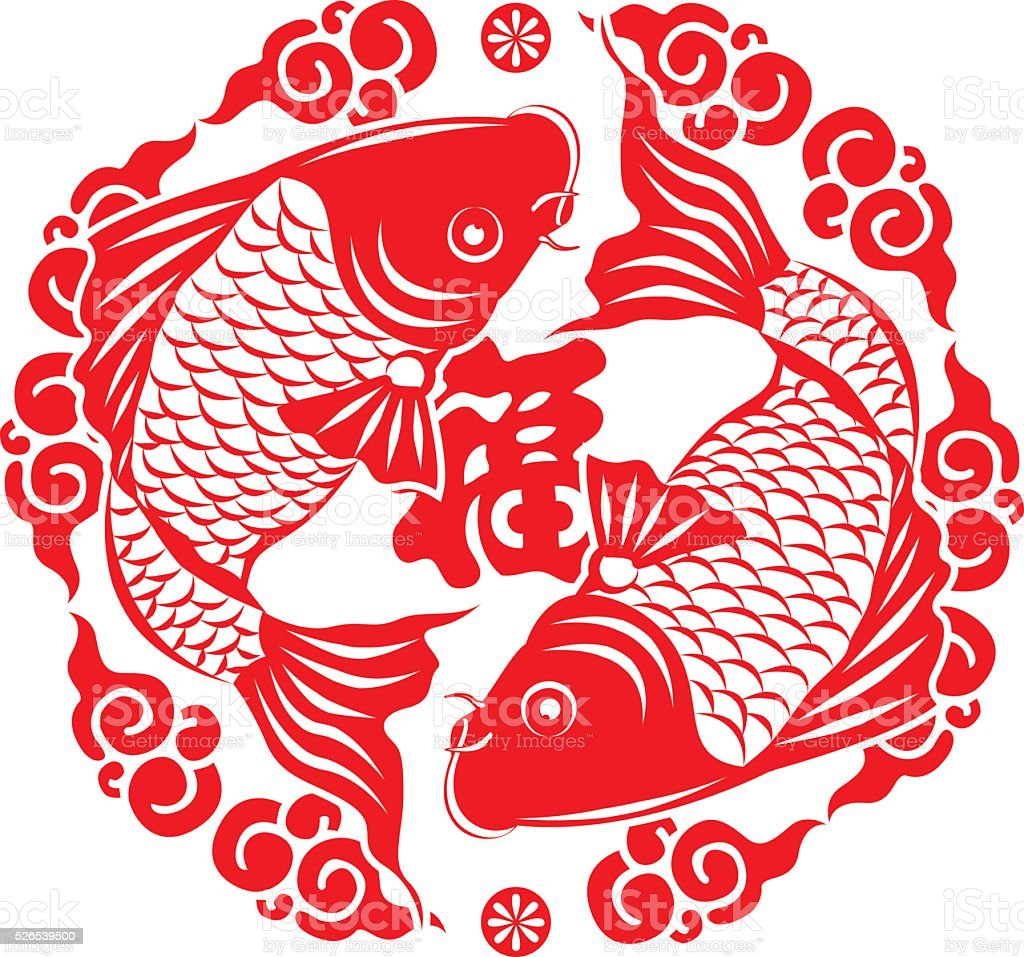 chinese new year fish symbol royalty free stock vector art - Chinese New Year Symbols