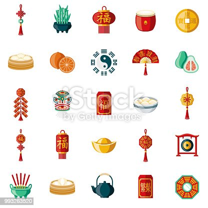 A set of 25 Chinese New Year flat design icons on a transparent background. File is built in the CMYK color space for optimal printing. Color swatches are Global for quick and easy color changes.